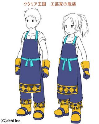 工芸家の服装